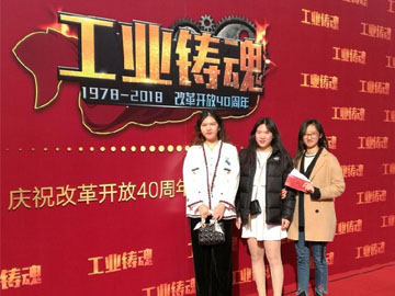 Warm congratulations to WeiBaoLai Textile won the shijiazhuang top 100 industrial enterprises!